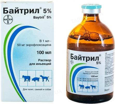 Байтрил (ДЛЯ ЖИВОТНЫХ) 5% раствор для инъекций по 100 мл во флак.