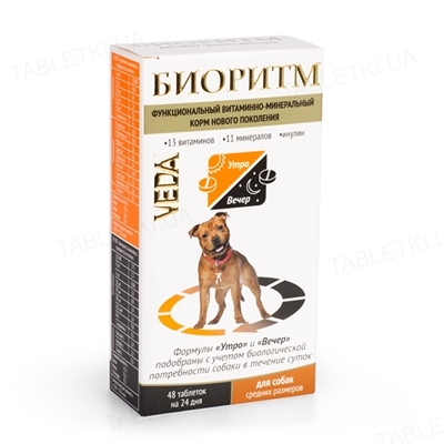 Биоритм VEDA витамины для собак средних пород, 48 таблеток
