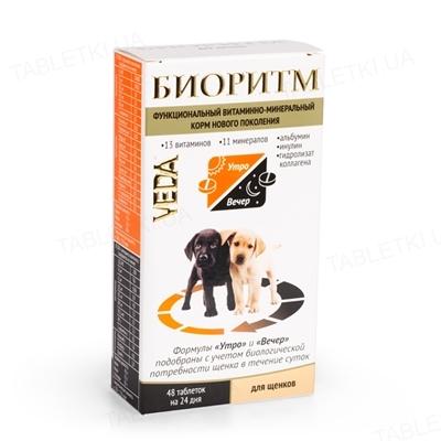 Биоритм VEDA витамины для щенков, 48 таблеток