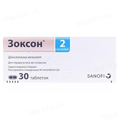 Зоксон 2 таблетки по 2 мг №30 (10х3)
