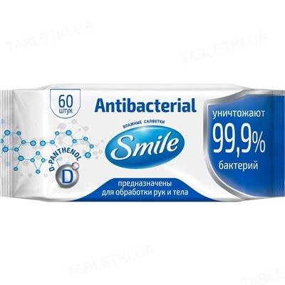 Салфетки влажные Smile Antibacterial с Д-пантенолом, 60 штук