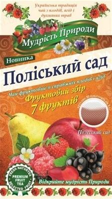 Фиточай Мудрость природы фруктовый сбор Полесский сад, 20 пакетов