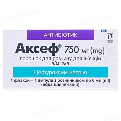 Аксеф порошок для р-ра д/ин. по 750 мг №1 во флак. с р-лем