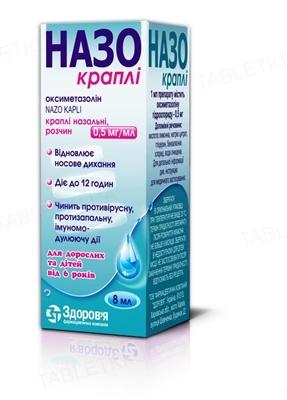 Назо капли капли наз., р-р, 0.5 мг/мл по 8 мл во флак.