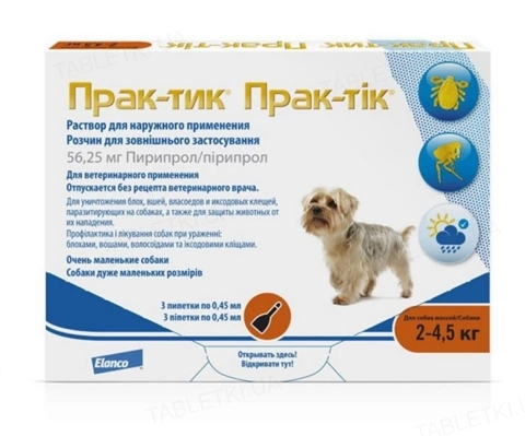 Прак-тик капли на холку для собак от 2 до 4,5 кг, 3 пипетки