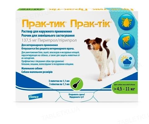Прак-тик капли на холку для собак от 4,5 до 11 кг, 3 пипетки