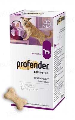 Профендер Bayer таблетки от глистов для собак, 1 таблетка