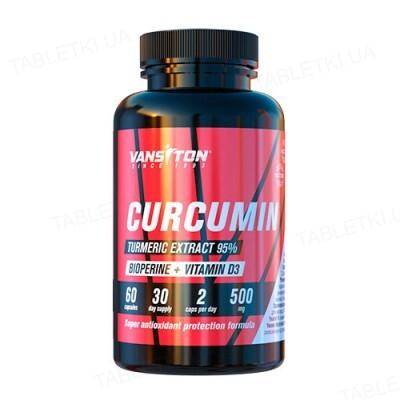 Витамины Vansiton Curcumin, Bioperine + Vitamin D3 (куркумин, витамин Д3, биоперин), 60 капсул