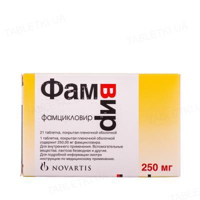 Фамвир таблетки, п/плен. обол. по 250 мг №21 (7х3)