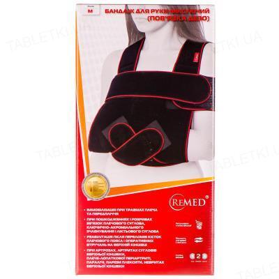 Бандаж для руки ReMed R9201 фиксирующий (повязка Дезо), размер M