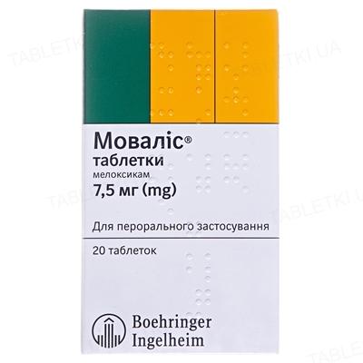 Мовалис таблетки по 7.5 мг №20 (10х2)