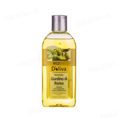 Шампунь Doliva Giardino di Roma для сухих и ломких волос, 200 мл
