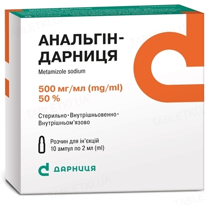 Анальгин-Дарница раствор д/ин. 500 мг/мл по 2 мл №10 в амп.