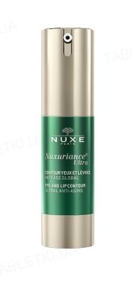 Крем для контура глаз и губ Nuxe Nuxuriance Ultra антивозрастной, 15 мл