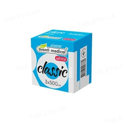 Пластырь медицинский Avanti medical Classic на тканевой основе 3 см х 500 см, белый, катушка, 1 штука