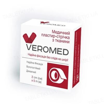 Пластырь медицинский Veromed на тканевой основе 2 см х 500 см, 1 штука