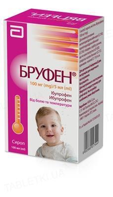 Бруфен сироп 100 мг/5 мл по 100 мл во флак.