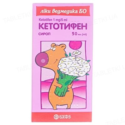 Кетотифен сироп 1 мг/5 мл по 50 мл у флак.