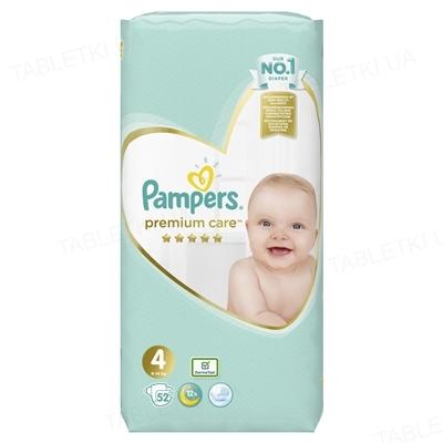 Підгузки дитячі Pampers Premium Care розмір 4, 9-14 кг, 52 штуки