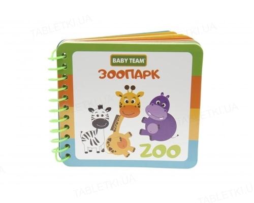 Книжка-іграшка Baby team 8731 Зоопарк від 18 місяців, 1 штука