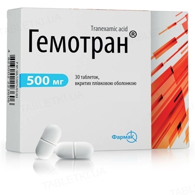 Гемотран таблетки, п/плен. обол. по 500 мг №30 (10х3)