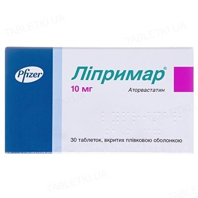Липримар таблетки, п/плен. обол. по 10 мг №30 (10х3)