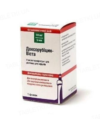 Доксорубицин-Виста концентрат для р-ра д/инф. 2 мг/мл (10 мг) по 5 мл №1 во флак.