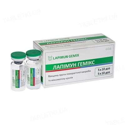 Вакцина Лапимун ГЕМІКС (ДЛЯ ЖИВОТНЫХ) против геморрагической болезни и миксоматоза кролей БТЛ 10 доз №5