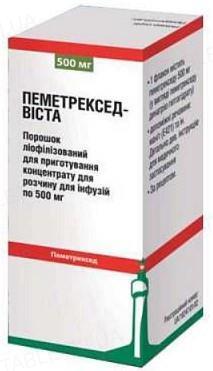 Пеметрексед-Виста порошок лиоф. д/приг. конц. для р-ра д/инф. по 500 мг №1 во флак.