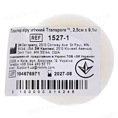 Пластырь медицинский Транспор хирургический рулонный 9,1 м х 2,5 см, 1 штука