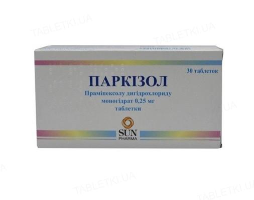Паркизол таблетки по 0.25 мг №30 (10х3)