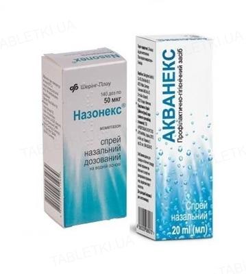Назонекс Синус спрей наз. 50 мкг/доза по 140 доз + Акванекс спрей наз. по 20 мл во флак., набор акция