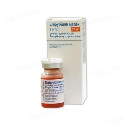 Епірубіцин Медак розчин д/ін. 2 мг/мл по 10 мл №1 у флак.