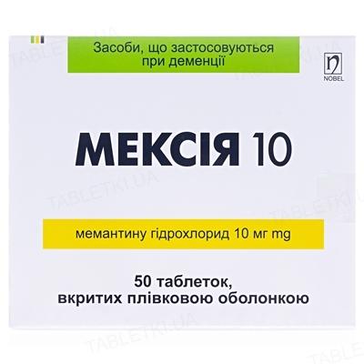 Мексия 10 таблетки, п/плен. обол. по 10 мг №50 (25х2)