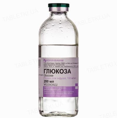 Глюкоза раствор д/инф. 10 % по 200 мл в бутыл.