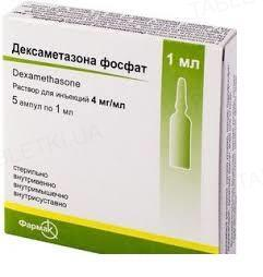 Дексаметазона фосфат раствор д/ин. 4 мг/мл по 1 мл №5 в амп.