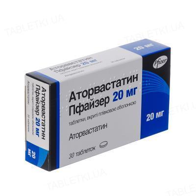 Аторвастатин Пфайзер таблетки, п/плен. обол. по 20 мг №30 (10х3)