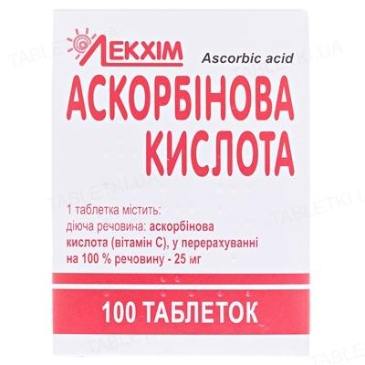 Аскорбиновая кислота таблетки по 25 мг №100 в конт.