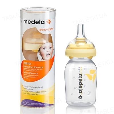 Система Medela Calma для вскармливания грудным молоком
