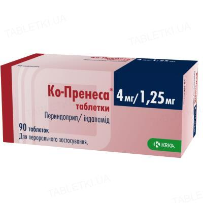 Ко-пренеса таблетки по 4 мг/1.25 мг №90 (10х9)