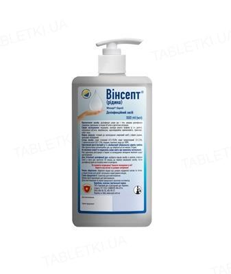 Винсепт средство для дезинфекции по 500 мл во флак. с дозат.