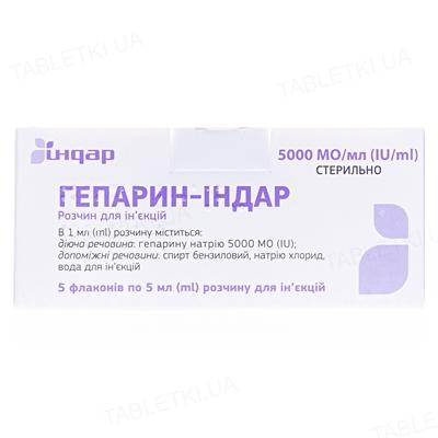 Гепарин-Индар раствор д/ин. 5000 МЕ/мл (25000 МЕ) по 5 мл №5 во флак.