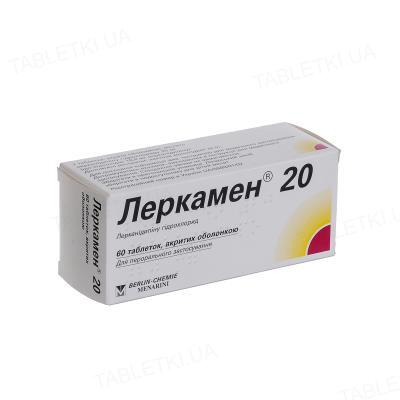 Леркамен 20 таблетки, п/плен. обол. по 20 мг №60 (10х6)
