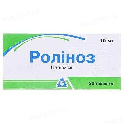 Ролиноз таблетки по 10 мг №20 (10х2)