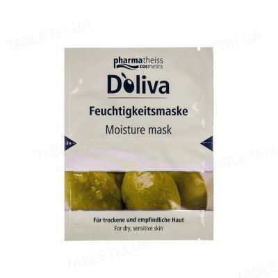 Маска для лица Doliva увлажняющая для сухой и чувствительной кожи, 15 мл