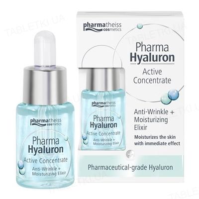 Сыворотка Pharma Hyaluron активная против морщин, увлажняющая, 13 мл