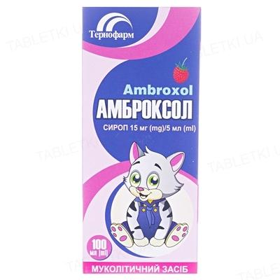 Амброксол сироп 15 мг/5 мл по 100 мл во флак. (бан.)