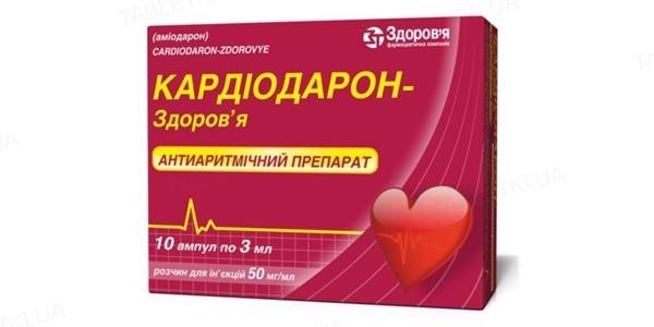Кардиодарон-Здоровье раствор д/ин. 50 мг/мл по 3 мл №10 в амп.