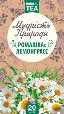 Фиточай Мудрость природы Ромашка и лемонграсс, 20 пакетов