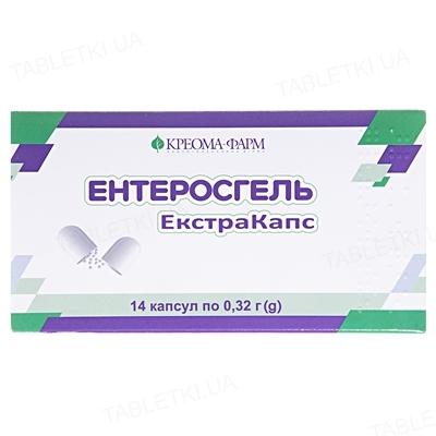 Энтеросгель экстракапс капсулы по 0.32 г №14 (7х2)